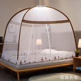 加密加厚蒙古包蚊帳免安裝1.8m雙人床家用單人宿舍紋賬CC2142『美鞋公社』