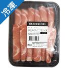 龍鳳冷凍豬梅花火鍋片 250G/盒【愛買冷凍】