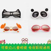 超軟兒童3d 眼鏡三D 偏光式imax 電影院立體 眼睛reald 電視