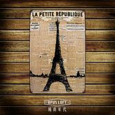 OPUS 20X30仿舊鐵皮畫/復古壁飾/無痕壁貼(巴黎鐵塔)