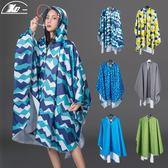XD斗篷雨衣男女時尚成人戶外徒步旅游長款雨衣單人電動車雨衣雨披