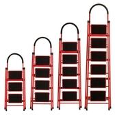 人字梯梯子家用摺疊梯加厚室內人字梯行動樓梯伸縮梯步梯多功能扶梯H 萬寶屋