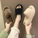 毛毛鞋 可愛毛毛拖鞋女外穿秋季新款平底室內居家絨毛拖一字棉拖鞋 韓菲兒