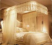 u型軌道導軌蚊帳 雙人家用1.5落地1.2拉軌式1.8m2.2米床  享購