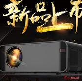 投影儀 新款投影儀家用辦公高清1080P無線手機WIFI投影儀便攜式微型投影機3D投影儀智慧T 2色