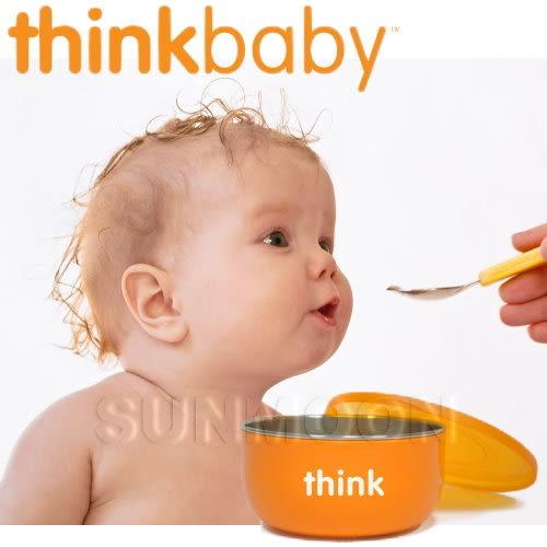 美國 Thinkbaby 不鏽鋼寶貝湯碗(深碗)