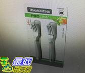 [COSCO代購] W1040501 Tramontina 巴西製不鏽鋼餐叉24件組