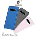 DUX DUCIS SAMSUNG Galaxy S10+ SKIN Lite 保護殼 鏡頭保護 保護套 手機套
