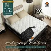 【Home Meet】3M防潑水獨立筒床墊/單人3.5尺(二合一可拆式-舒適層+獨立筒支撐層)/H&D東稻家居