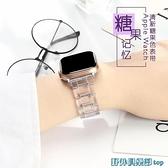 腕帶 錶帶 適用蘋果智能手表表帶apple watch5/1/2/3/4代新款果凍樹脂腕帶 快速出貨