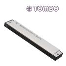 TOMBO NO-3121 21孔複音口...
