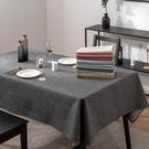 桌布防水防油免洗布藝棉麻