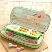 文具盒 筆袋雙拉鍊創意大容量文具包鉛筆盒 伊鞋本鋪