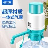 紅輝 純凈水桶手壓式飲水器桶裝水抽水器礦泉水龍頭飲水機壓水器 小時光生活館