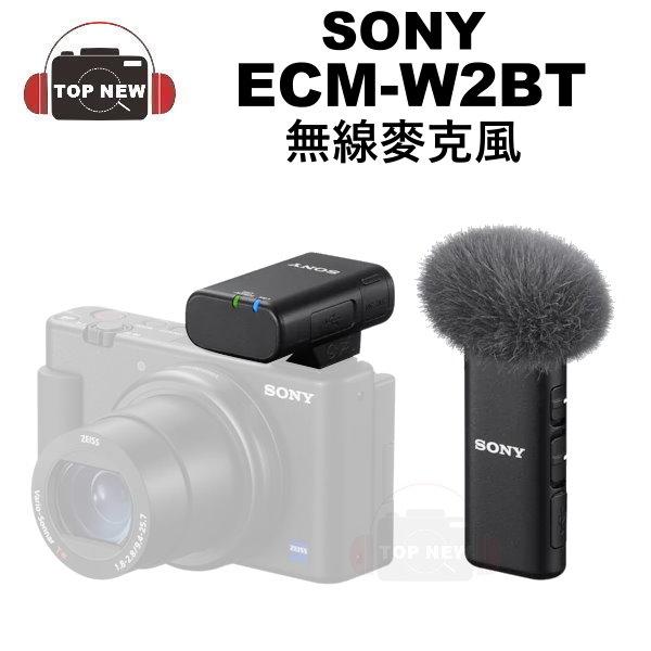 SONY 索尼 無線麥克風 ECM-W2BT 無線 麥克風 高品質音訊 續航力 9小時 公司貨