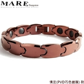 【MARE-鎢鋼】系列:情定(PVD巧色鍍膜)  款