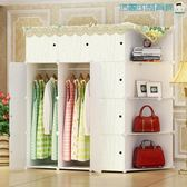 尾牙年貨節簡易衣櫃組裝實木紋塑料鋼架收納櫃洛麗的雜貨鋪