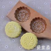 兒童月餅點心桃酥花樣家用木質烘焙模具  hh1808『優童屋』
