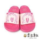 【樂樂童鞋】台灣製巴布豆圖案拖鞋-桃粉 C082-1 - 男童鞋 女童鞋 拖鞋 兒童拖鞋 大童鞋 大童拖鞋