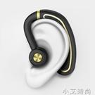 K21無線耳機掛耳式入超長待機續航手機單耳雙耳籃牙運動開車專用 小艾新品