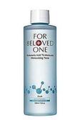 FOR BELOVED ONE寵愛之名 三分子玻尿酸保濕化妝水200ml全新封膜/效期202009 【淨妍美肌】