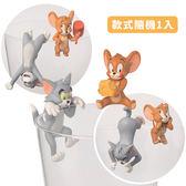 湯姆貓與傑利鼠 奇譚俱樂部 PUTITTO 代理版 全六種 杯緣子 隨機1入