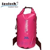 SEALOCK IPX7氣閥防水包20L雙肩調整 T05202 粉紅 溯溪、游泳、浮潛、水上活動 【易遨遊戶外用品】