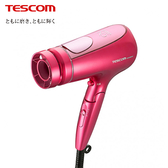 【TESCOM】奈米水霧 膠原蛋白吹風機 桃紅色(TCD3000TW)