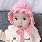 嬰兒帽 嬰兒帽子秋冬女寶寶帽子加絨兒童毛線帽花邊護耳可愛公主帽0-1歲 小宅女