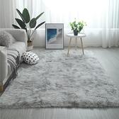 北歐ins地毯客廳茶幾臥室滿鋪可愛網紅同款床邊毛毯地墊子大面積 青木鋪子「快速出貨」