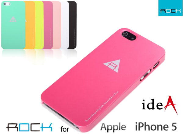 IDEA 新裸殼系列珍珠烤漆保護殼 Apple iPhone5S/ 5 亮粉 附螢幕保護貼 香港 洛克 ROCK
