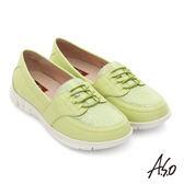 A.S.O 輕旅健步 真皮彈力綁帶寬楦奈米休閒鞋  淺綠