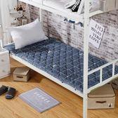 床墊學生宿舍床墊單人褥子0.9m鋪床褥墊被1寢室床鋪上下鋪一米1.2軟墊 衣間迷你屋LX