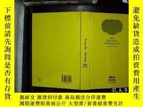 二手書博民逛書店PANG罕見HO-CHEUNG;Y180897