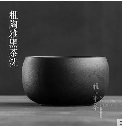 復古缽型茶洗陶瓷大建水粗陶茶渣缸黑陶水洗個性杯洗功夫茶具配件
