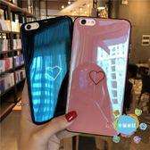 (中秋大放價)手機殼藍光愛心蘋果7手機殼矽膠8plus防摔軟套iphone6情侶6s男女款新潮