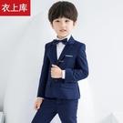 兒童西裝套裝男童禮服英倫時尚演出服2020婚禮花童小西裝禮服 快速出貨