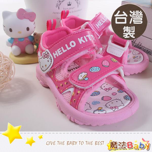 台灣製Holle kitty正版女童涼鞋 魔法Baby