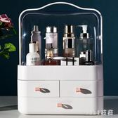 化妝收納盒 化妝品收納盒抽屜式透明防塵帶蓋桌面整理梳妝臺 nm12471【VIKI菈菈】