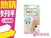 日本 Beauty World 雙眼皮貼 (膚色網狀 ) 30對◐香水綁馬尾◐