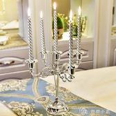 燭臺歐式北歐復古樹枝供佛浪漫旋轉蠟燭美式婚慶婚禮道具生日擺件 中秋節下殺