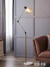 落地燈 北歐極簡客廳落地燈創意可調節地燈臥室床頭led輕奢ins風立式台燈 MKS阿薩布魯