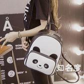 後背包 2019夏新款雙肩包女日韓潮版迷你時尚百搭旅行背包女士休閒小包包 2色