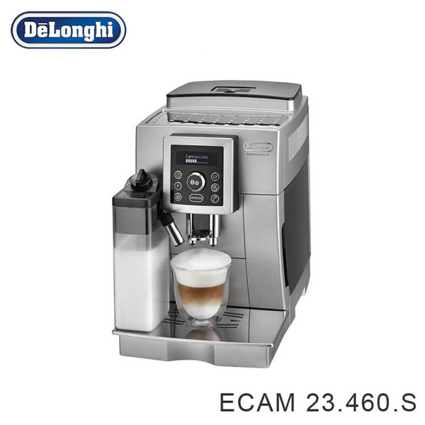 【義大利 Delonghi】「送美膳雅不沾陽極炒鍋32cm+咖啡豆兩磅」典華型全自動義式咖啡機 ECAM23460S