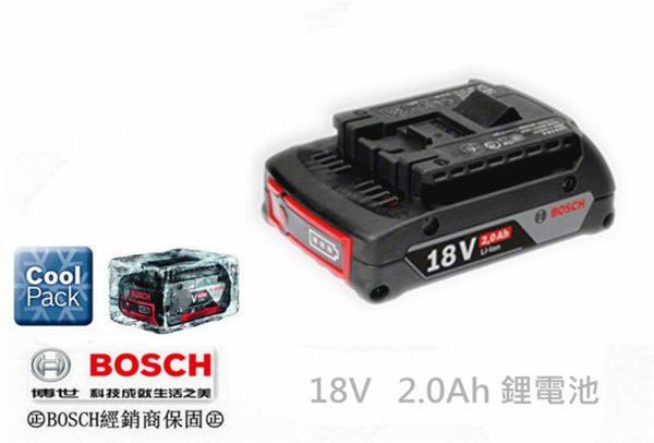 【台北益昌】 BOSCH 18V 2.0Ah 鋰電池(電量顯示) 滑軌式充電電鑽 起子機 GDR18V GSR18V GSB18V 專用