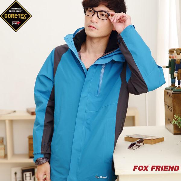 FOX FRIEND 戶外風 男款防水防風GORE-TEX外套+刷毛外套 蔚藍 1101S