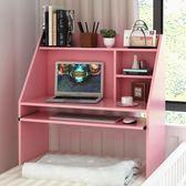 書桌 床上電腦桌大學生宿舍上鋪下鋪書桌臥室懶人桌