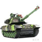 兒童玩具車 超大號遙控坦克玩具可發射對戰充電動大炮 BF6180【旅行者】