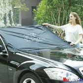 汽車遮陽 汽車遮陽簾 前擋風 玻璃 防曬 隔熱 雙層 遮陽擋 遮陽板 伊人閣