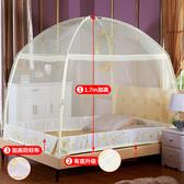 蒙古包蚊帳1.8m床1.5雙人家用加密加厚三開門1.2米床單人學生宿舍·樂享生活館liv
